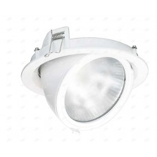 ACS040WH/40/EM - 40W Round LED Wall Wash Commercial Fixture, EMERGENCY